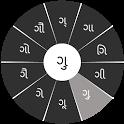 Swarachakra Gujarati Keyboard icon