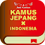 KAMUS JEPANG-INDONESIA Gratis 3.1 APK for Android