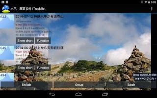 Screenshot of Mountain trip logger GOLD