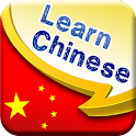 Learn Chinese Phrasebook Pro logo