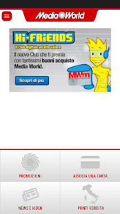 Media World - screenshot thumbnail