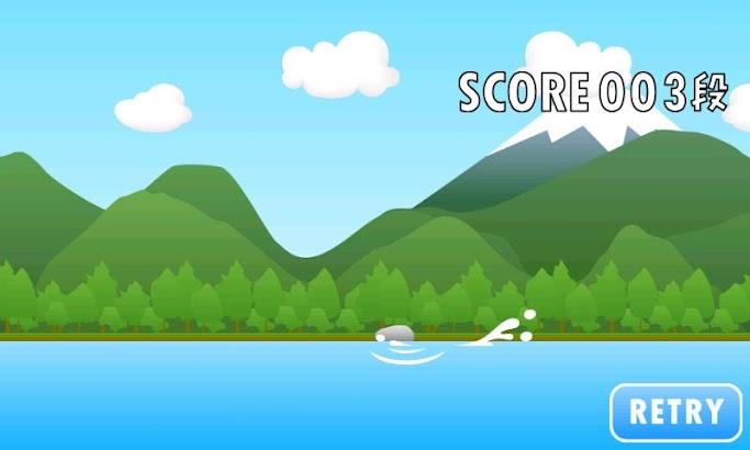 Mizukiri screenshot