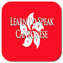 Learn To Speak Cantonese logo