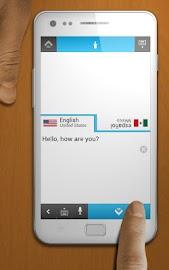 Vocre Translate Screenshot 4