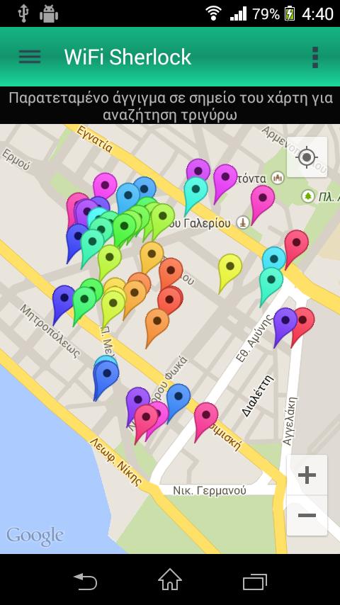 WiFi Sherlock - WiFi Finder - screenshot