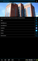 Screenshot of TDB
