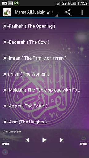 Quran MP3 Maher Al Muaiqly