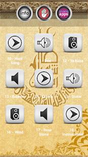 玩媒體與影片App|阿拉伯語鈴聲免費|APP試玩