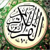 Download القرآن الكريم صوت وصورة APK on PC