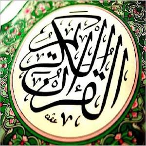 القرآن الكريم صوت وصورة 書籍 App LOGO-硬是要APP