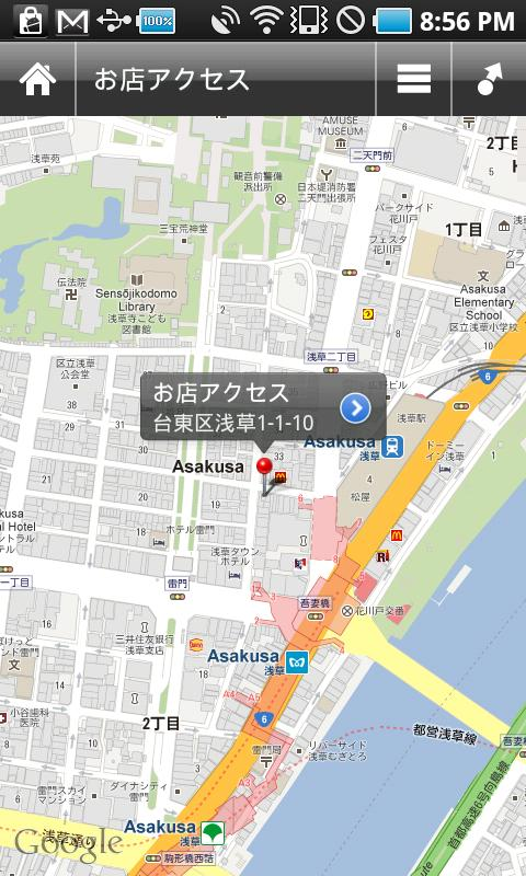 KENASAKUSA- screenshot