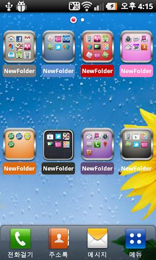 [Metal Style Folders-A]