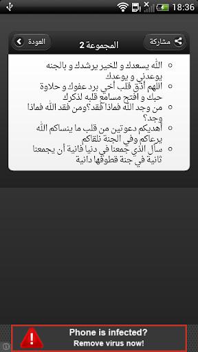 رسائل اسلامية