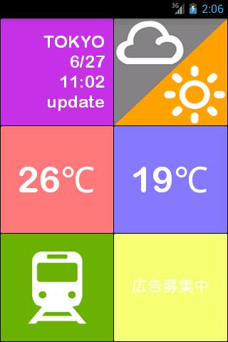 東京天気予報