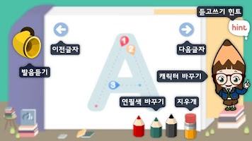 Screenshot of English Study Step1(Phone-Pay)