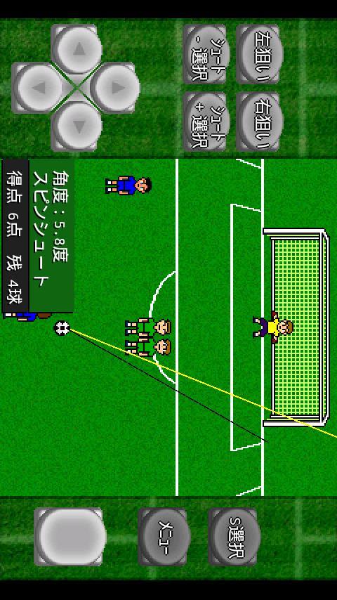 がちんこフリーキック - screenshot