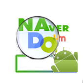 NaDa App (Naver / Daum Issue)