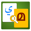 Arabic to Malayalam Dictionary icon