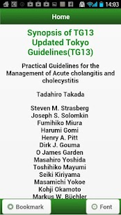 Tokyo Guidelines TG13