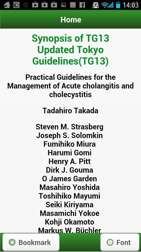 Tokyo Guidelines (TG13) - screenshot