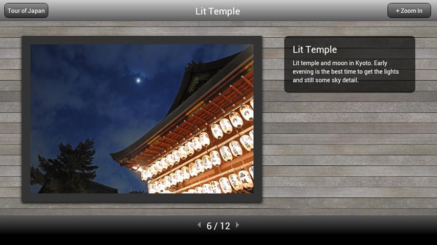 Tamron MPE - screenshot