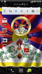 Tibet flag clocks - screenshot thumbnail