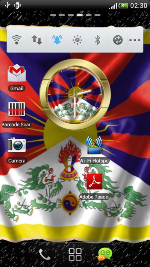 Tibet flag clocks - screenshot