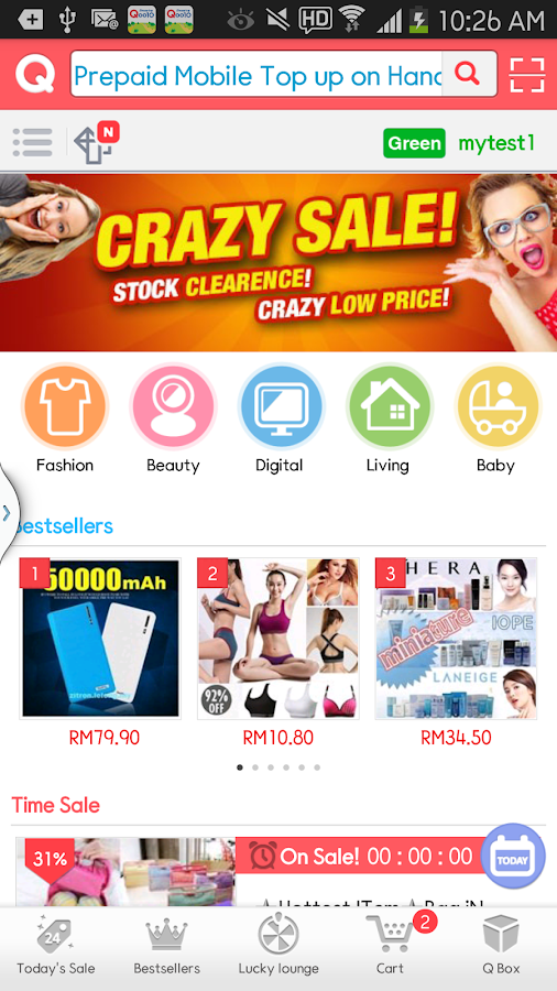 Qoo10 Malaysia- screenshot