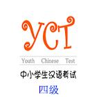 YCT-IV icon