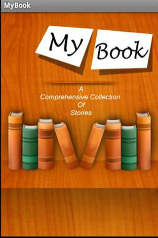 My Books - screenshot