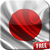 Flag of Japan Live Wallpaper