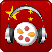 Chinese Audio Trainer