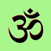 Sanskrit for Beginners