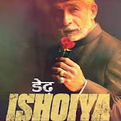 Bollywood Dedh Ishqiya Songs