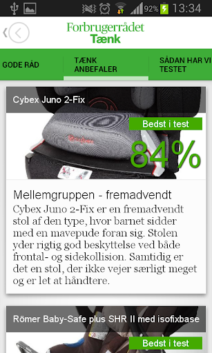 【免費購物App】Tænk-APP點子