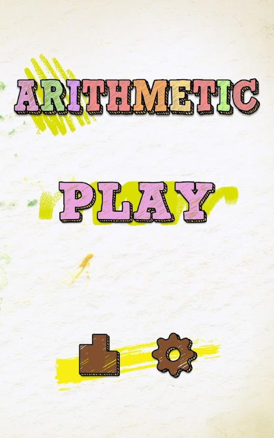 Arithmetic- screenshot