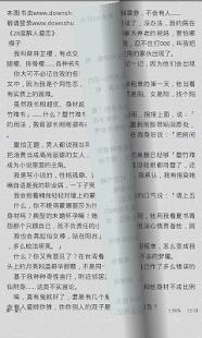 免費書籍App|惜之言情小说全集|阿達玩APP