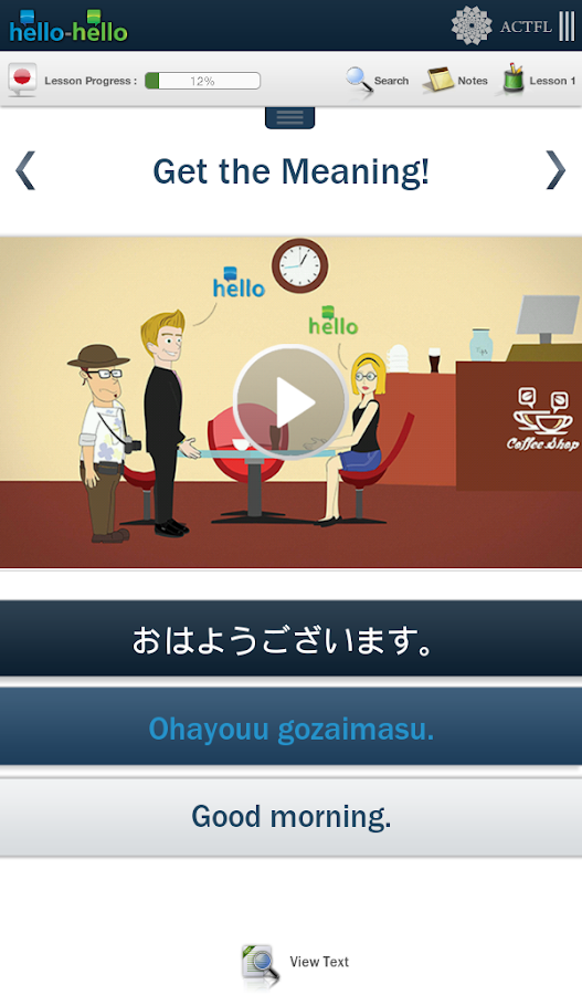 Learn Japanese - Hello-Hello - screenshot