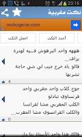 Screenshot of Moroccan Jokes