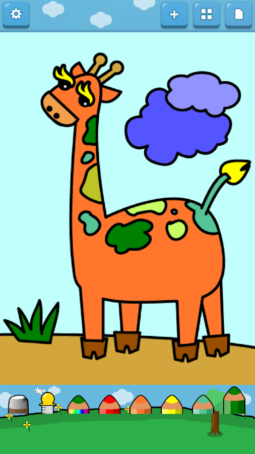 Kids Coloring ( Land animals ) - screenshot