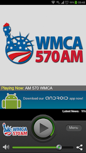 WMCA 570 - screenshot thumbnail