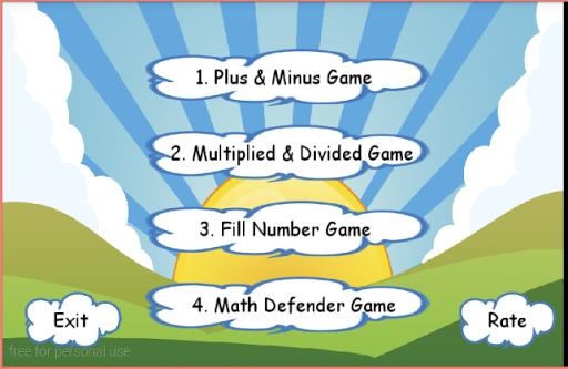 ฝึกคิดคณิตฯ เกม