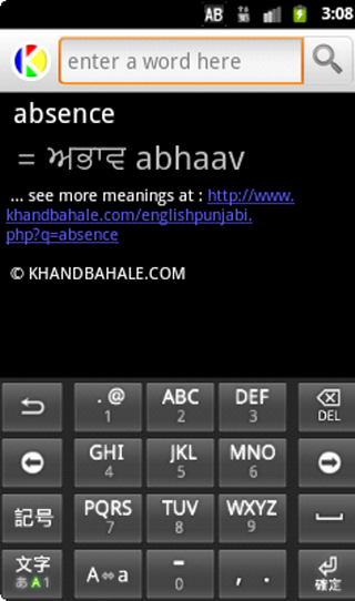 English to Punjabi Dictionary - Android Apps on Google Play