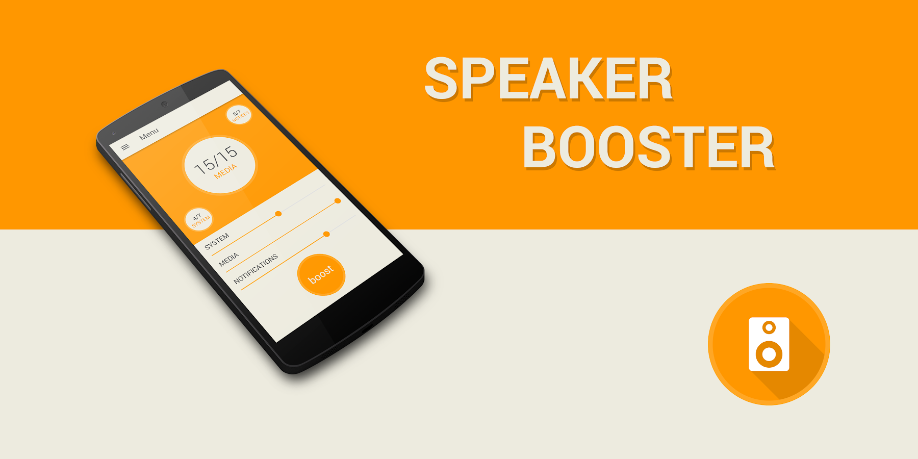 Speaker Booster- screenshot
