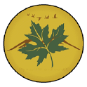 My Kashmir(All-In-One App) icon