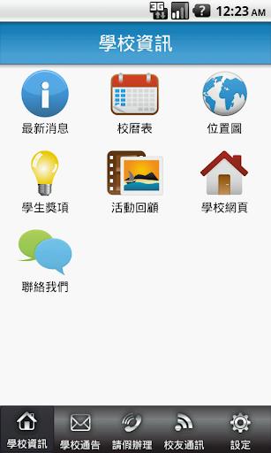 Edraw Mind Map中文綠色免費版[增強版]:專業多功能繪圖軟體 - 精品綠色便攜軟體
