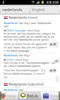 Screenshot of All Dutch English Dictionary