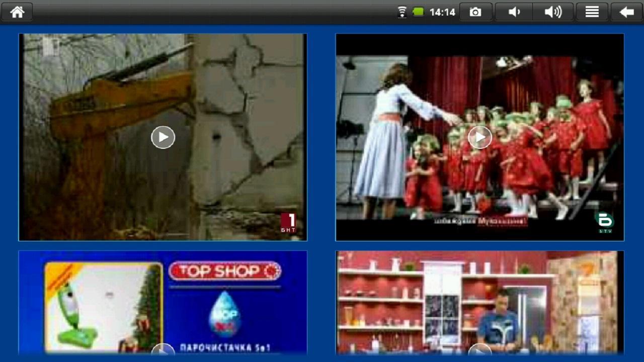 BGCN TV- screenshot