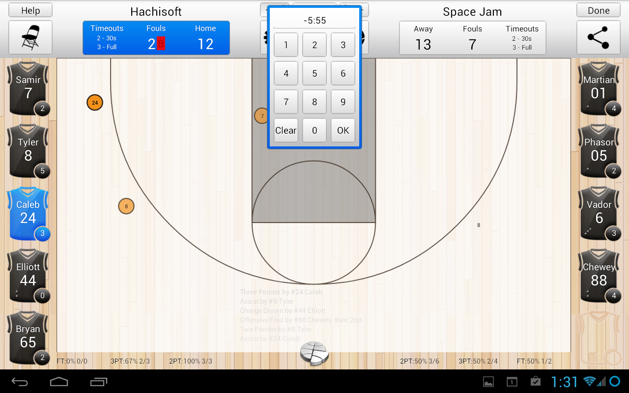Basketball Stat Tracker - screenshot