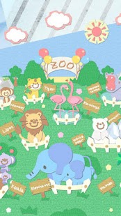 Papercraft ZOO- screenshot thumbnail
